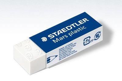 STAEDTLER Eraser 526 50
