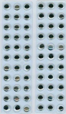 Zelfklevende Wiebelogen - 10 mm 12219-1933